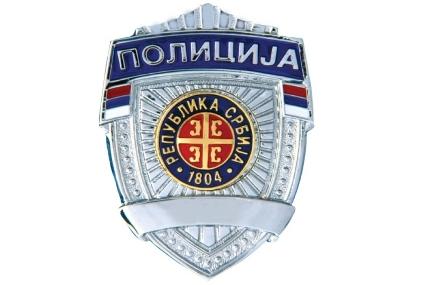 Policija MUP Srbije_1000x0